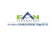 EAN 테크놀로지